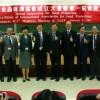 [國際交流] 臺灣食品保護協會(國際食品保護協會臺灣分會)的推動與成立