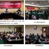 「2013食品安全風險評估科技人才培訓」- 2013/05/06「組織風險管理及危機處理」培訓課程