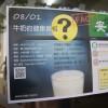 2015/08/01 【食安講座】牛奶主題創新高!