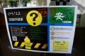 2015/09/12(六)【花絮】油脂與健康
