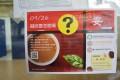 2015/09/26【花絮】咖啡怎麼喝