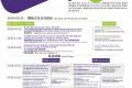「2021食品科技與安全國際研討會」