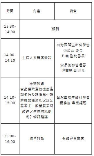 agenda0206