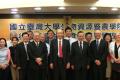 衛生署食品藥物管理局與臺大生農學院合作成立「國家食品安全教育暨研究中心」之揭牌典禮