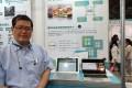 國家食品安全教育暨研究中心參加2020亞太生技展