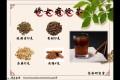 食療研究室文章分享-婦女痛經茶